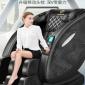 按摩椅家用全身自�尤嗄筇�空�多功能老年人��由嘲l智能按摩椅器