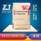 注塑�PA6/美��杜邦/73G30L/加�w增�� 高光�� 尼��6 工程塑料
