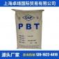 PBT/�_�抽L春/4115-104F 阻燃� �纛^塑料 �圈�S�m用pbt塑料�w粒