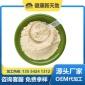 果蔬酵素粉粉�┥��a商固�w�料�S家 OEM�N牌代加工